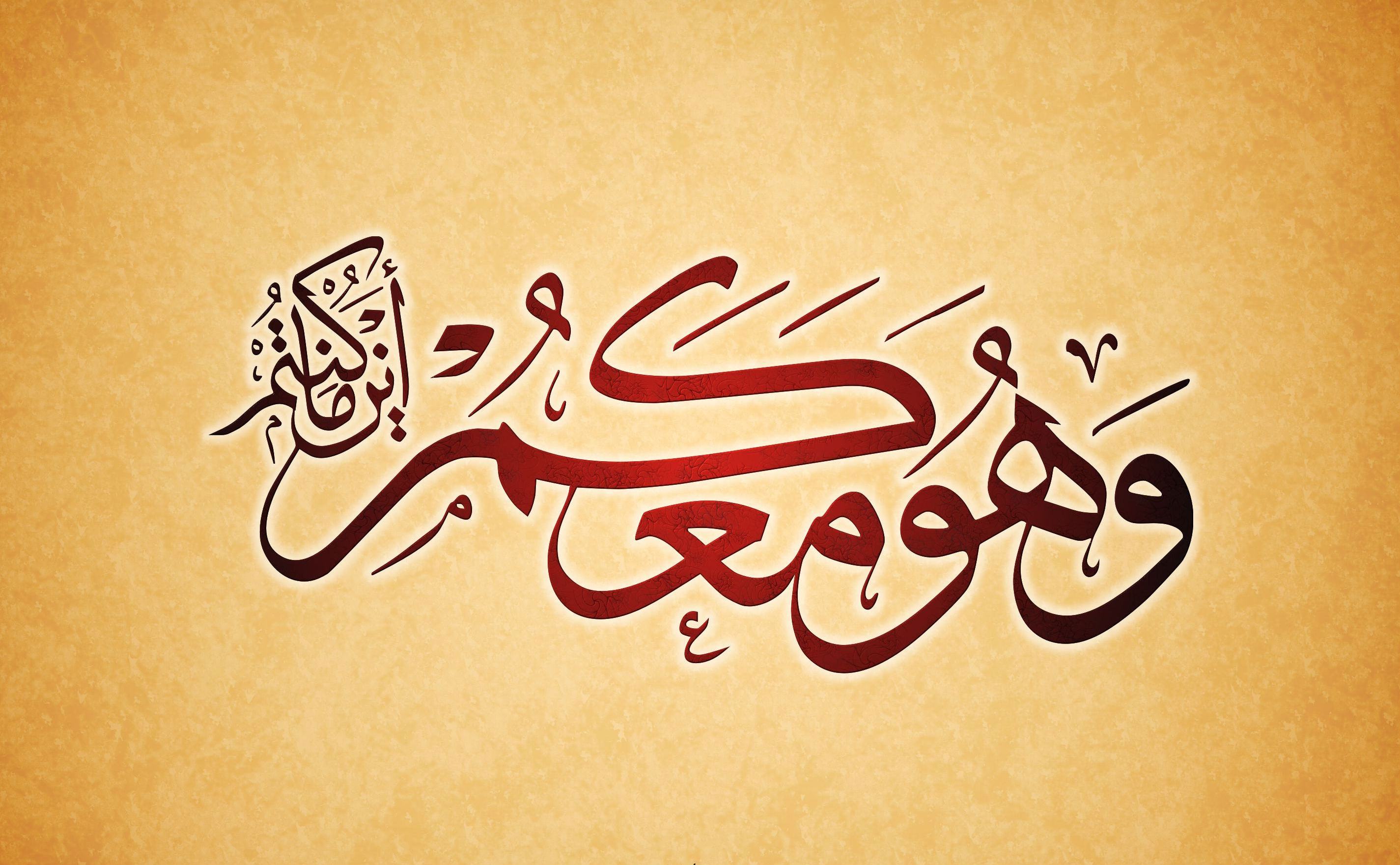 God with you in arabic full hd wallpaper and background