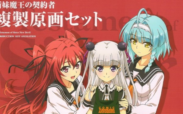 Anime Shinmai Maou No Testament Mio Naruse Maria Naruse Yuki Nonaka HD Wallpaper | Background Image
