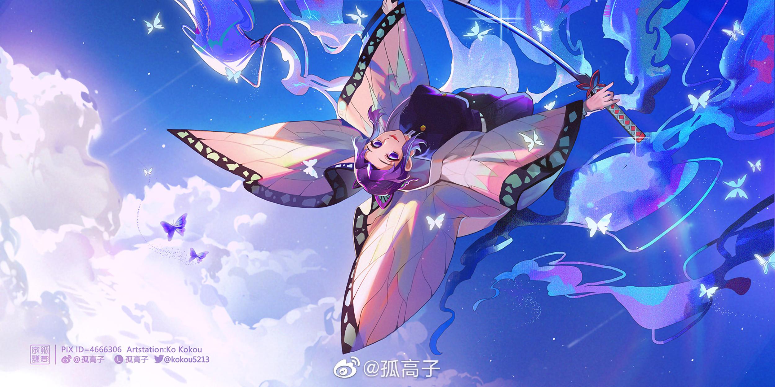 Demon Slayer: Kimetsu no Yaiba HD Wallpaper   Background Image   2500x1250   ID:1043546 ...