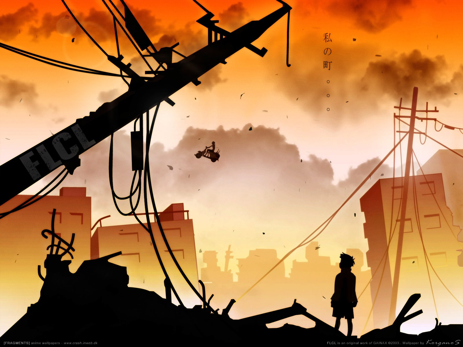 flcl wallpaper and background 1600x1200 id10950
