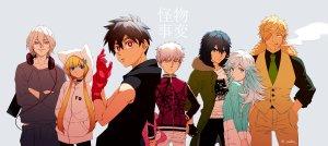 Preview Akira (Kemono Jihen)