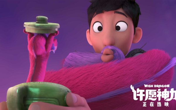Movie Wish Dragon Din Song Long HD Wallpaper | Background Image