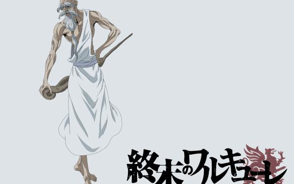 Anime Record of Ragnarok Zeus HD Wallpaper | Background Image