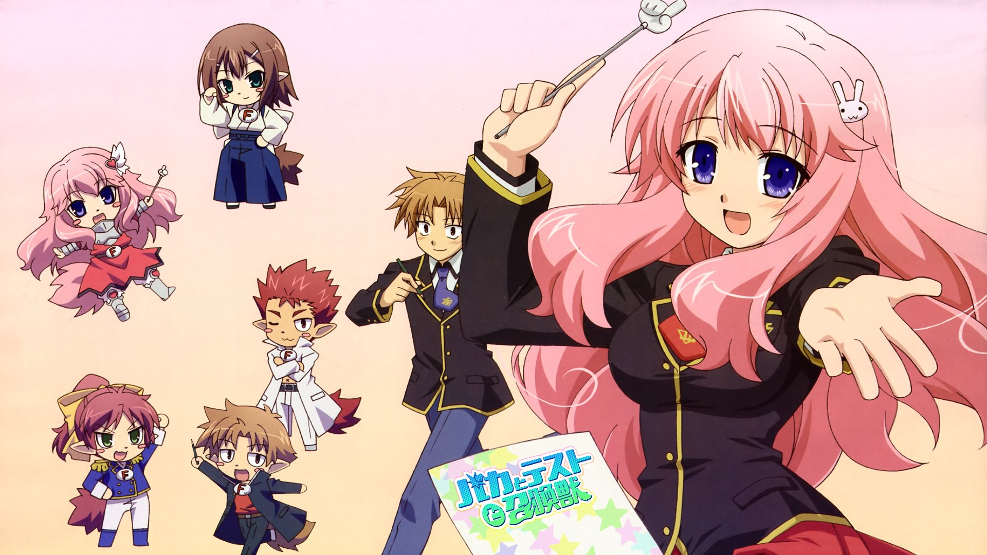 Baka No Test 112 baka and test hd wallpapers | background images