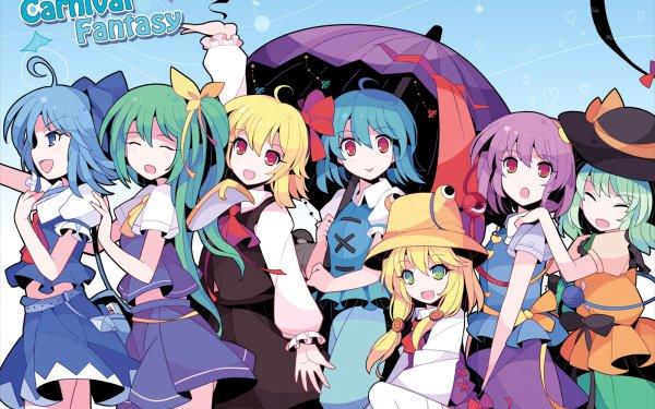 Anime Touhou Cirno Suwako Moriya Satori Komeiji Kogasa Tatara Marisa Kirisame Daiyousei Koishi Komeiji HD Wallpaper | Background Image