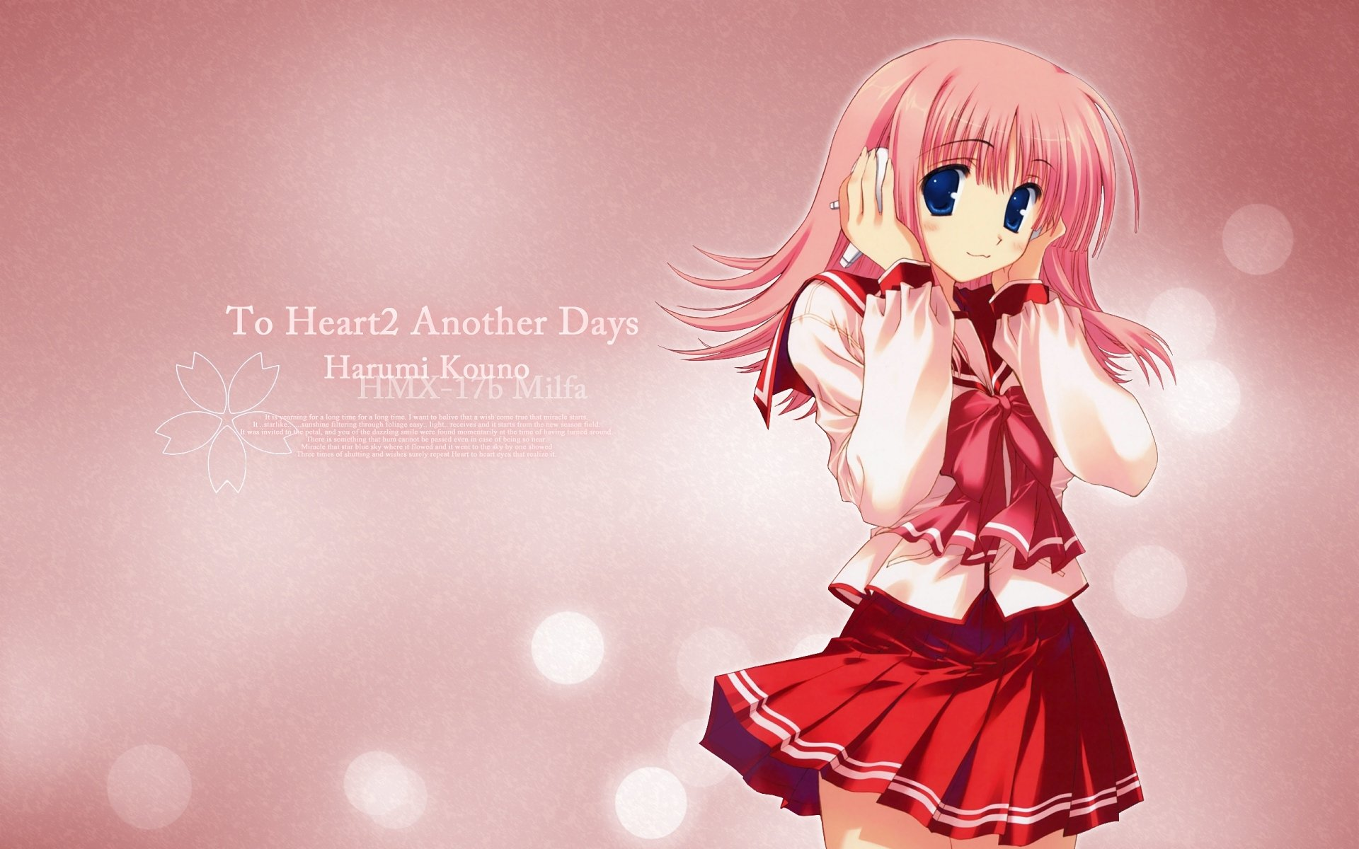 Wallpapers ID:146392