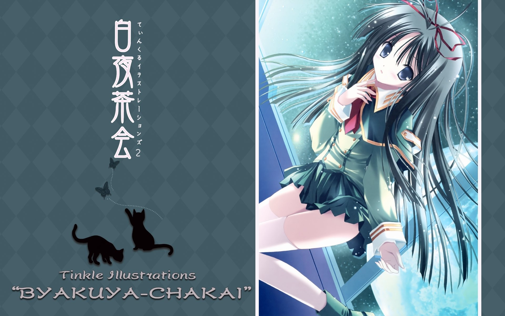 Wallpapers ID:146420