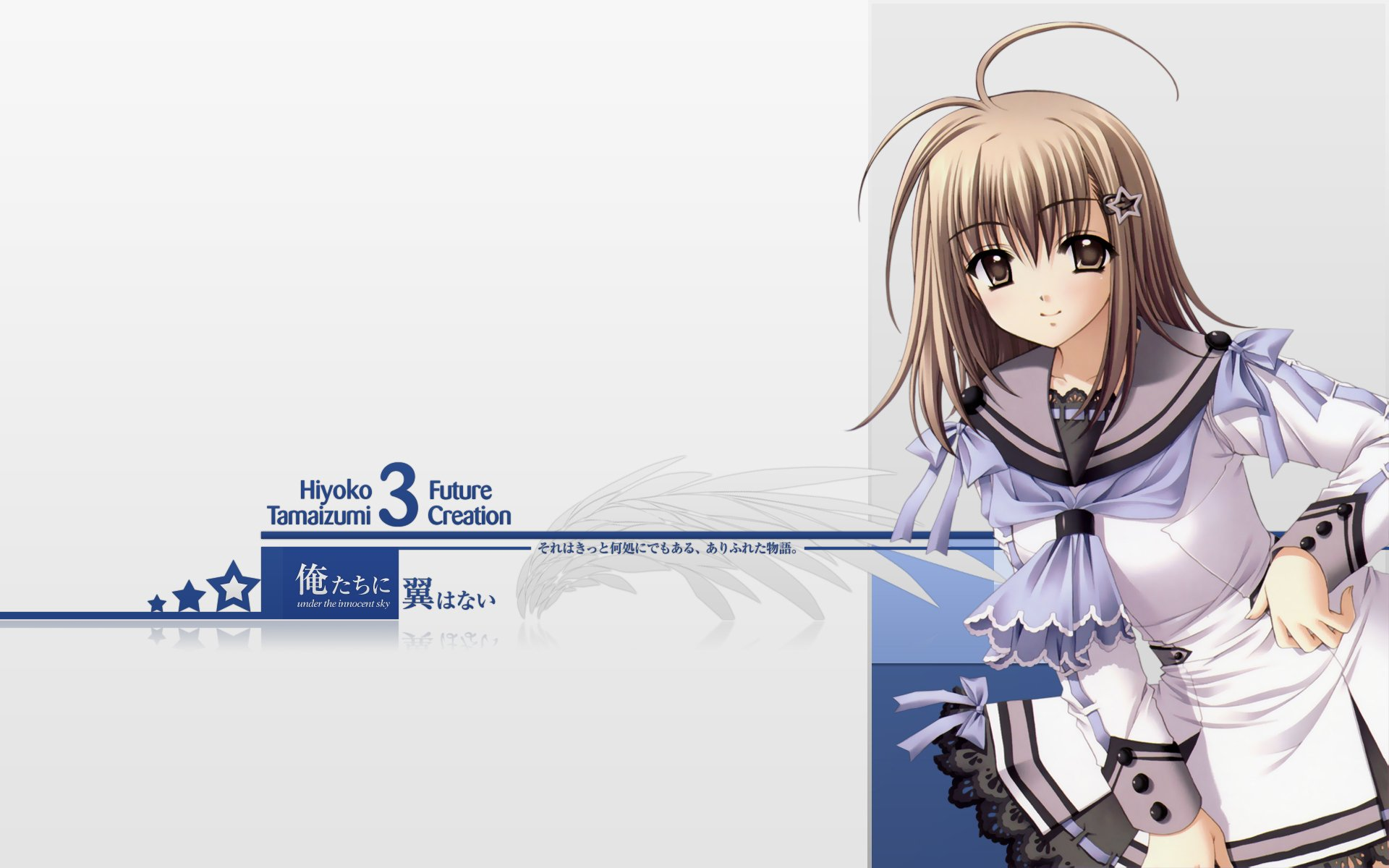 Wallpapers ID:146550