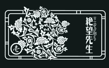 HD Wallpaper   Background ID:160082
