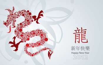 Giorno Festivo - New Year Wallpapers and Backgrounds ID : 188572