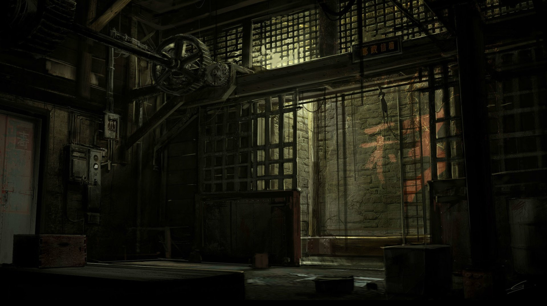 Wallpapers ID:214530