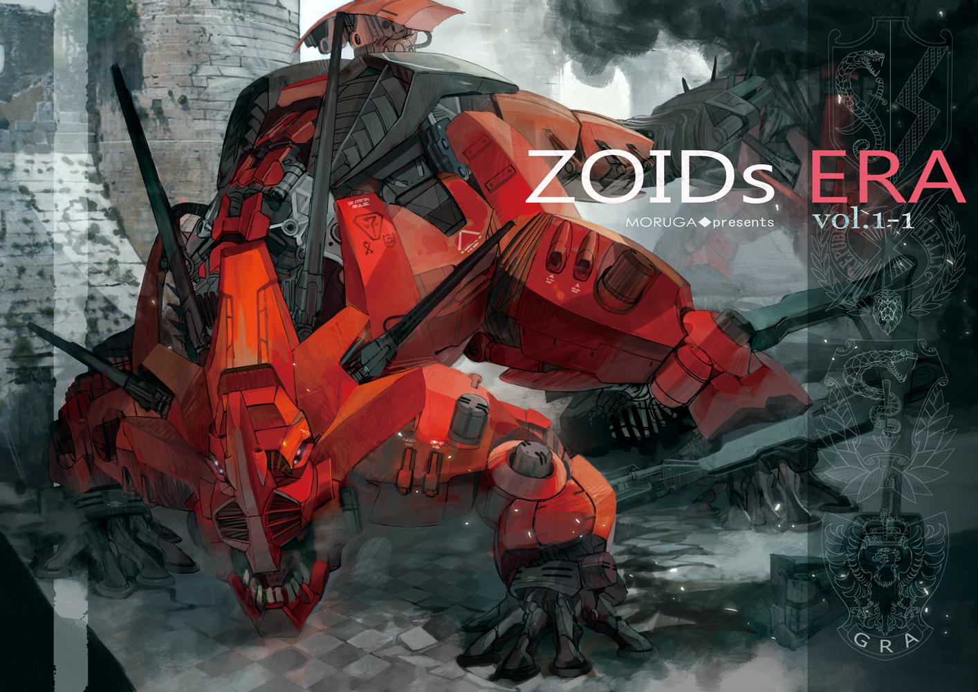Anime - Zoids Wallpaper