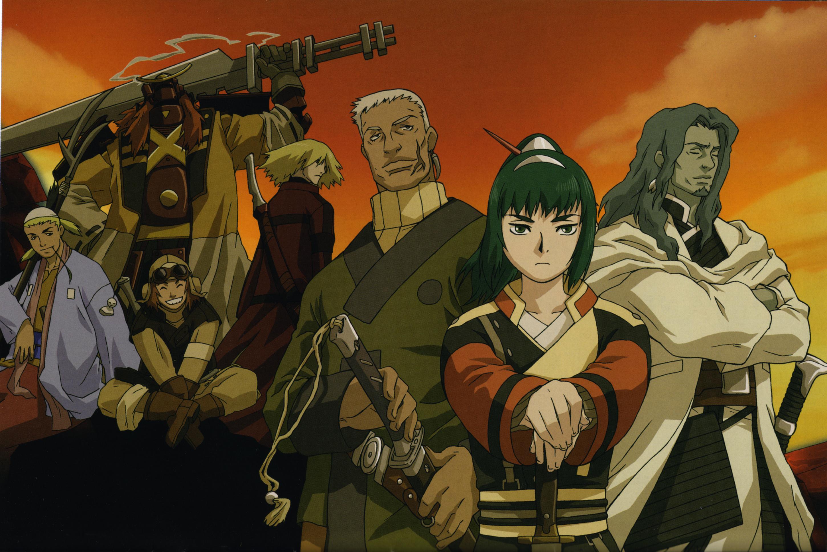 Samurai 7 Stream Deutsch