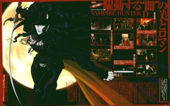 Anime - Vampire Hunter D Wallpapers and Backgrounds ID : 232642