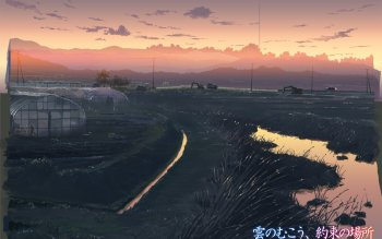 HD Wallpaper | Background ID:232802