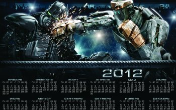 Misc - Calendar Wallpapers and Backgrounds ID : 253002