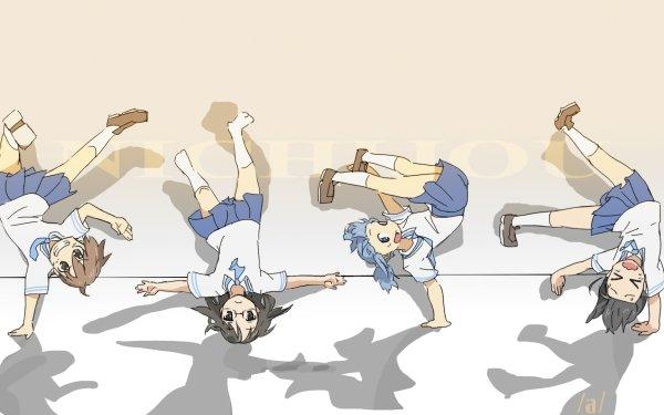 Anime Nichijō HD Wallpaper | Background Image
