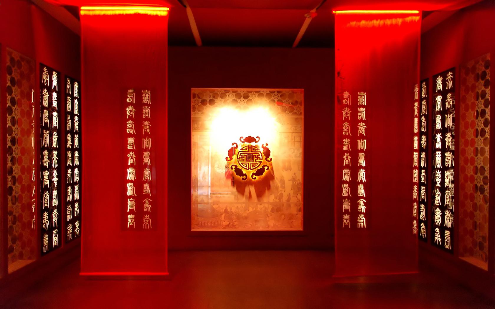 Construction Humaine - Pièce  Luck Rouge Mandala Fond d'écran