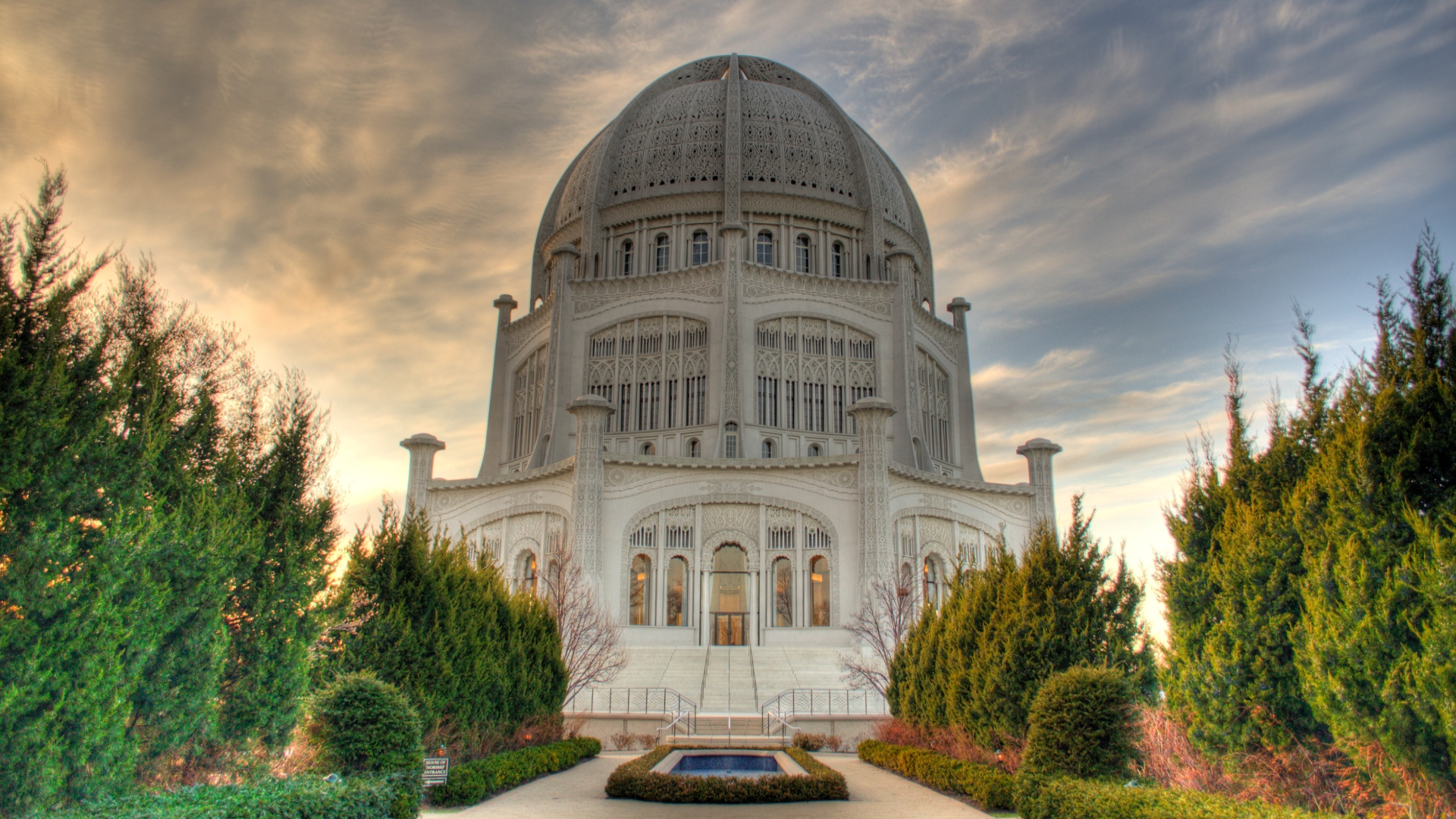 ... Abyss Explore the Collection Temples Religious Baha'i Temple 481178