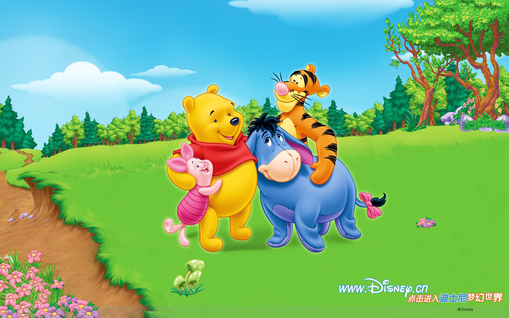 winnie the pooh wallpaper for iphone 4