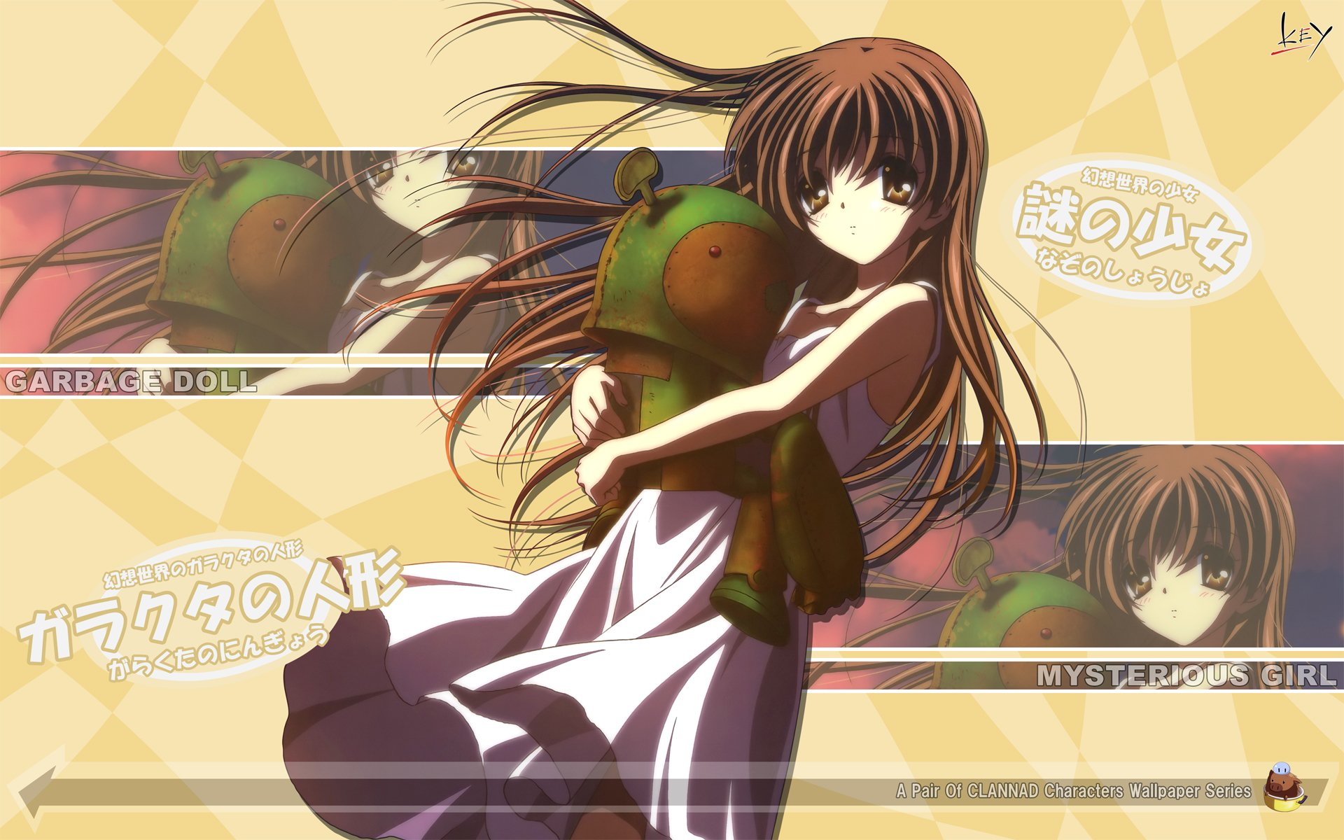 Wallpapers ID:535813