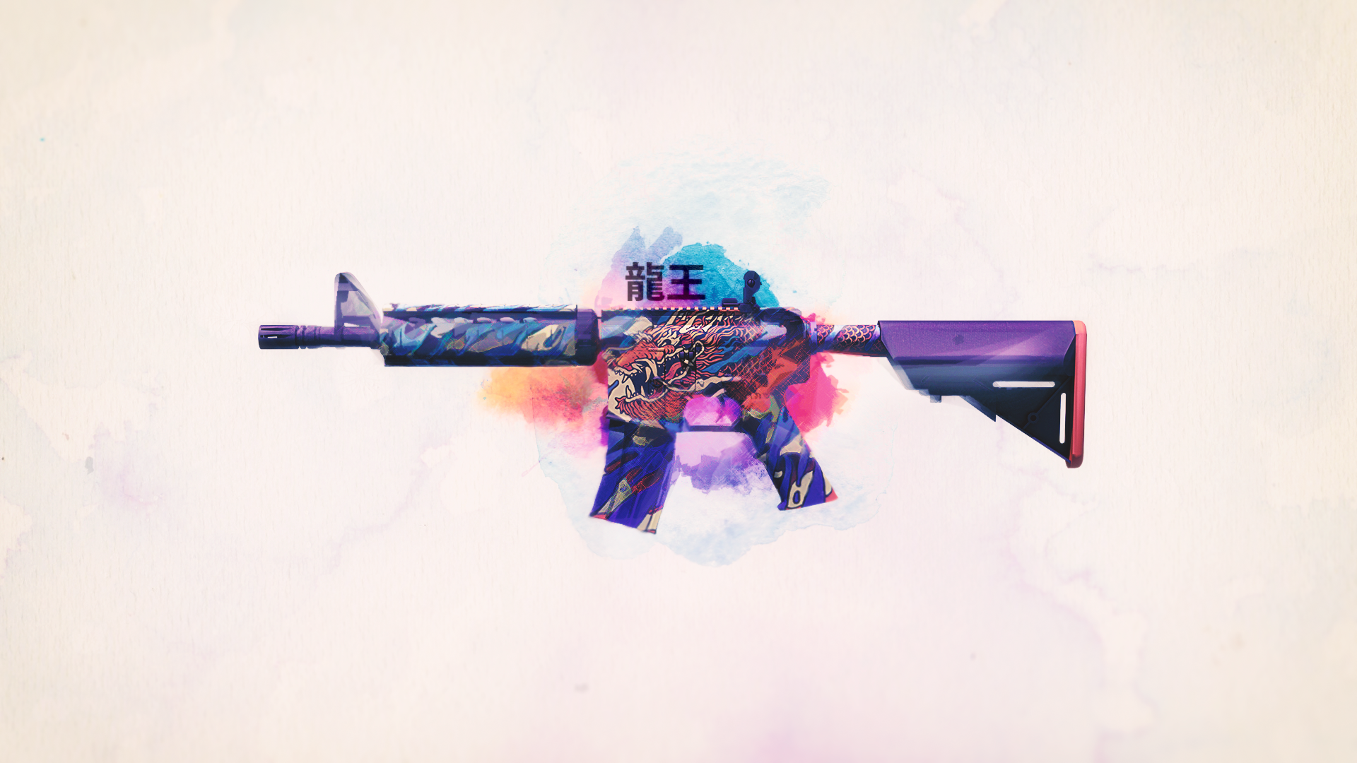 M4A4 Dragon King Full HD Wallpaper And Background Image