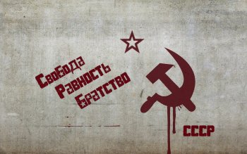 Man Made - Communism Wallpapers and Backgrounds ID : 60530