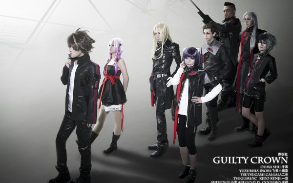 Anime Guilty Crown Cosplay HD Wallpaper | Background Image