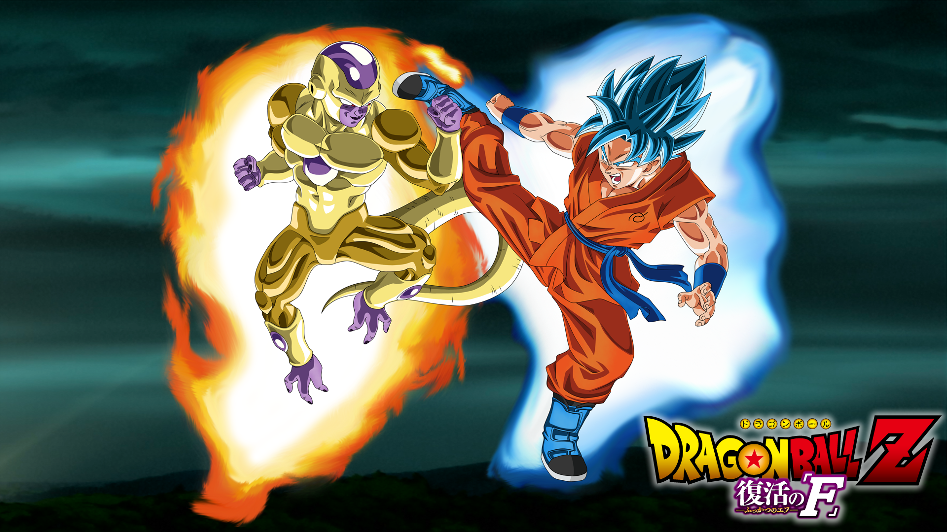 Goku vs golden frieza dragon ball super oral steroids and eyes