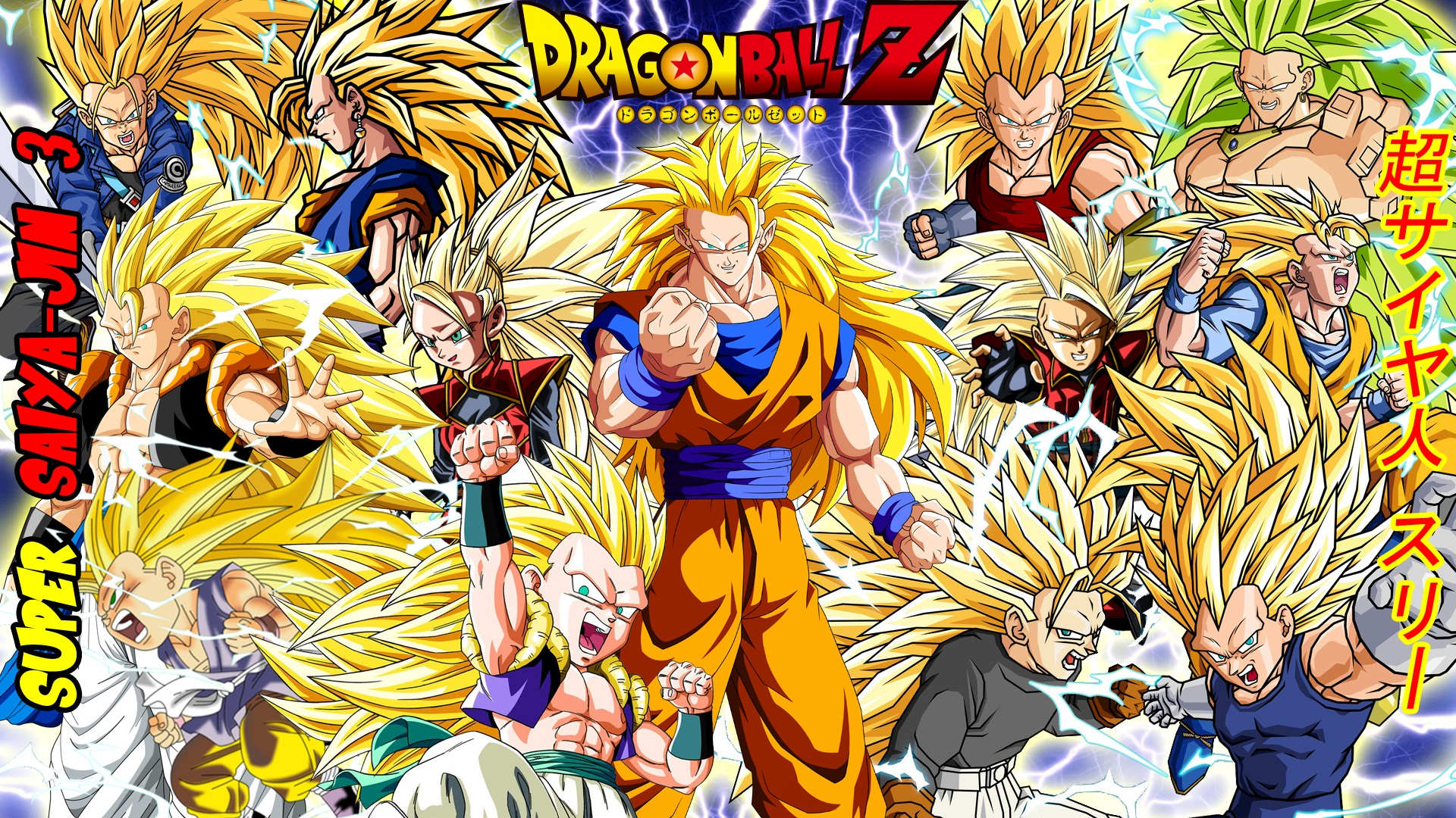 Dragon ball z super saiyajin 3 fond d 39 cran hd arri re for Fond ecran dbz