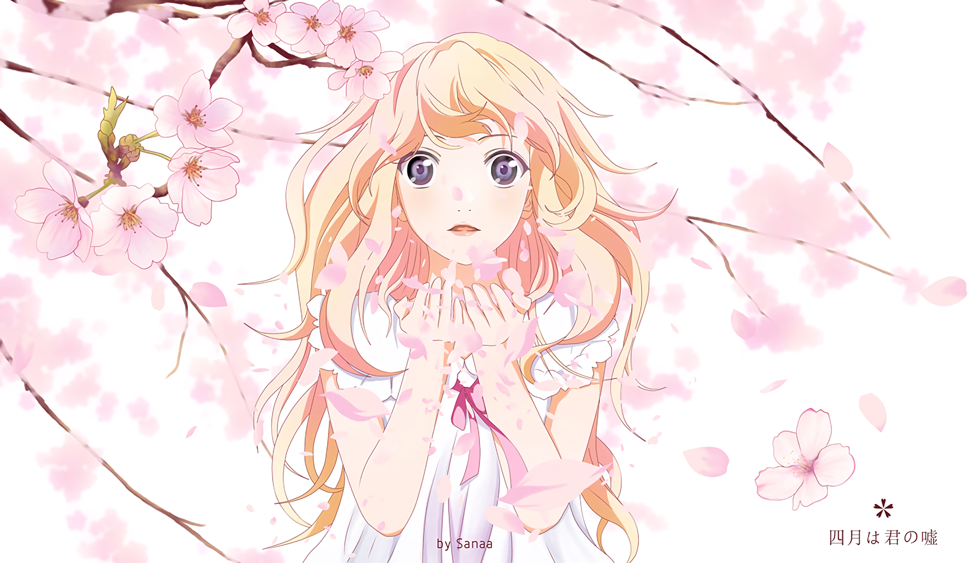 Wallpapers ID:690812