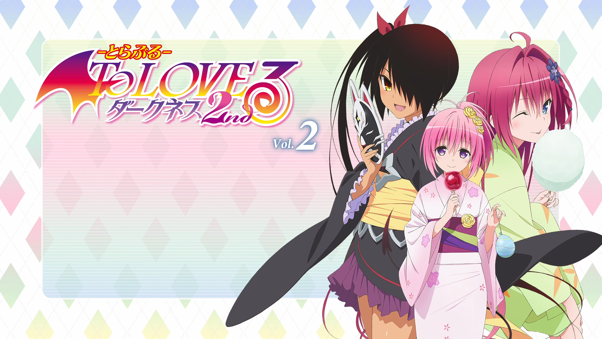Wallpaper Hd To Love Ru Darkness : To Love-Ru: Darkness Full HD Wallpaper and Background 1920x1080 ID:696142
