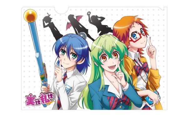Anime Jitsu wa Watashi wa Youko Shiragami Nagisa Aizawa Mikan Akemi HD Wallpaper   Background Image