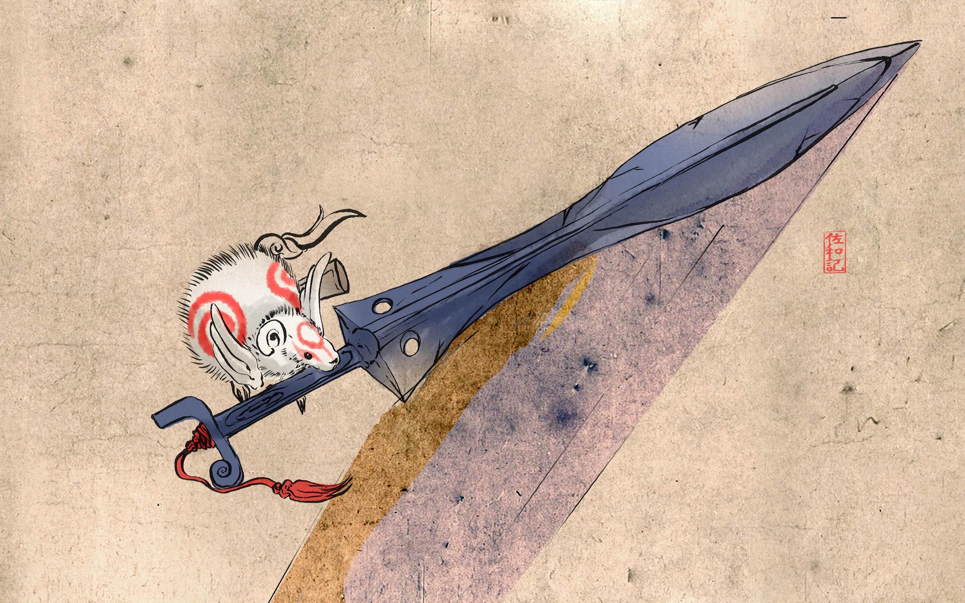 Okami Wallpaper 1920x1080