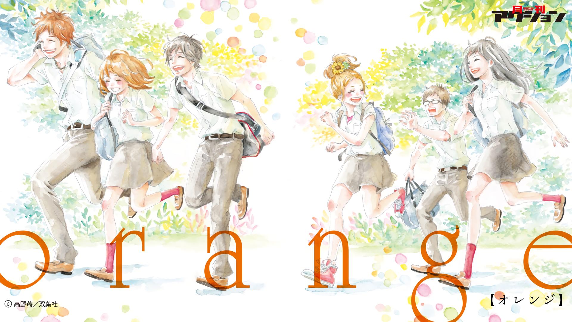 Anime Orange Azusa Murasaka Hiroto Suwa Kakeru Naruse Naho Takamiya Orange Anime Saku