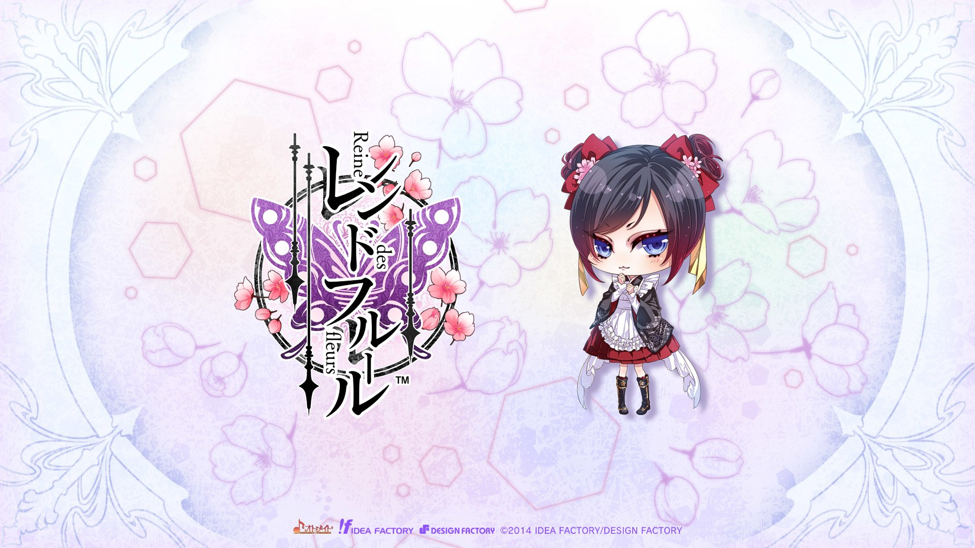 Wallpapers ID:732709