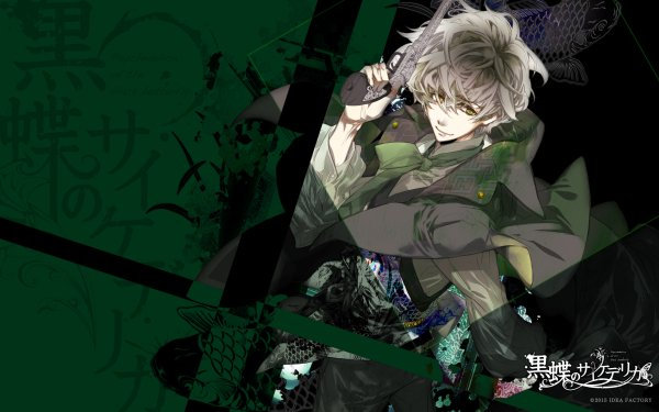 Anime Kokuchou no Psychedelica HD Wallpaper   Background Image