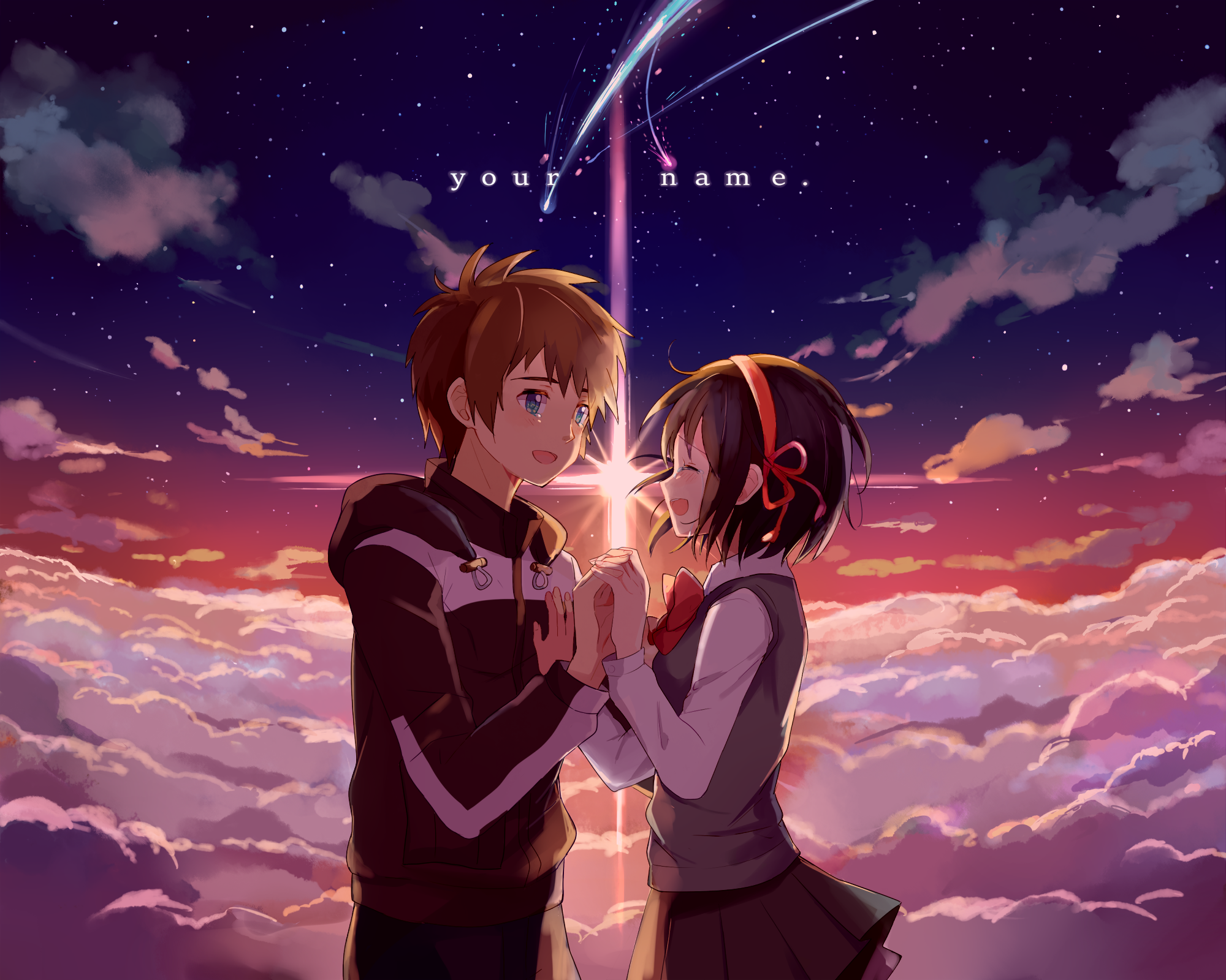 Your Name. Full HD Wallpaper And Background Image