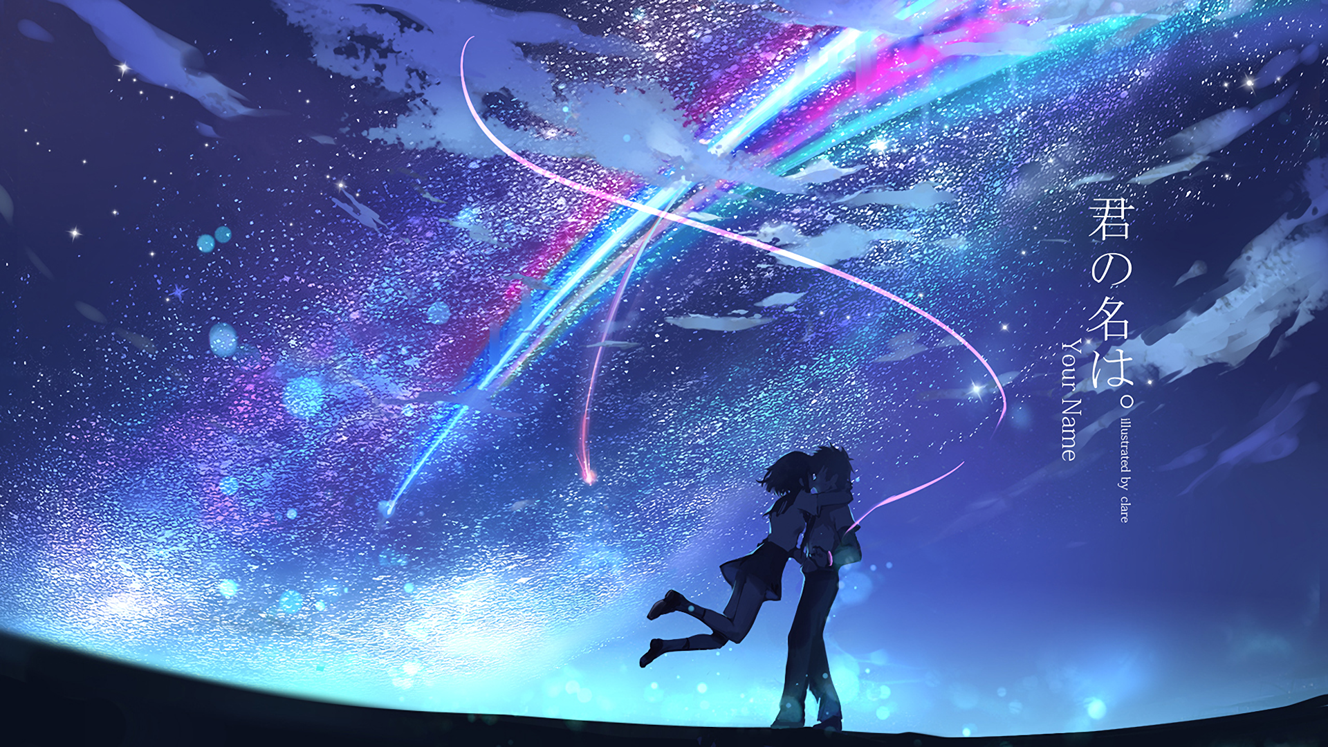 1357 Your Name Hd Wallpapers Background Images