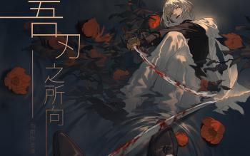 HD Wallpaper | Background ID:743233