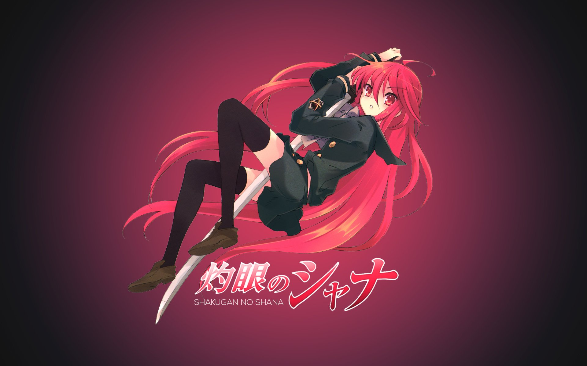 Wallpapers ID:745003