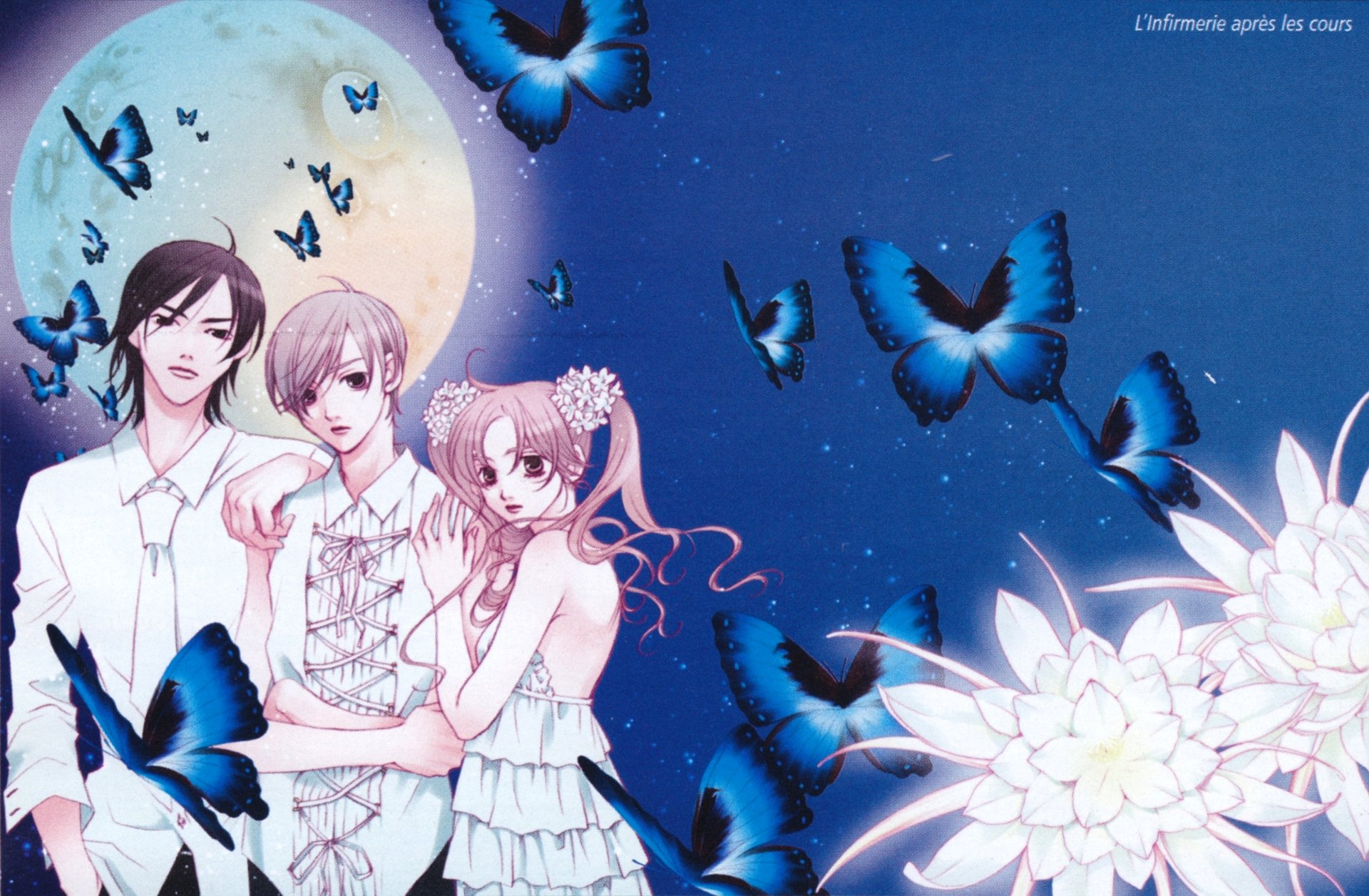 Wallpapers ID:759395