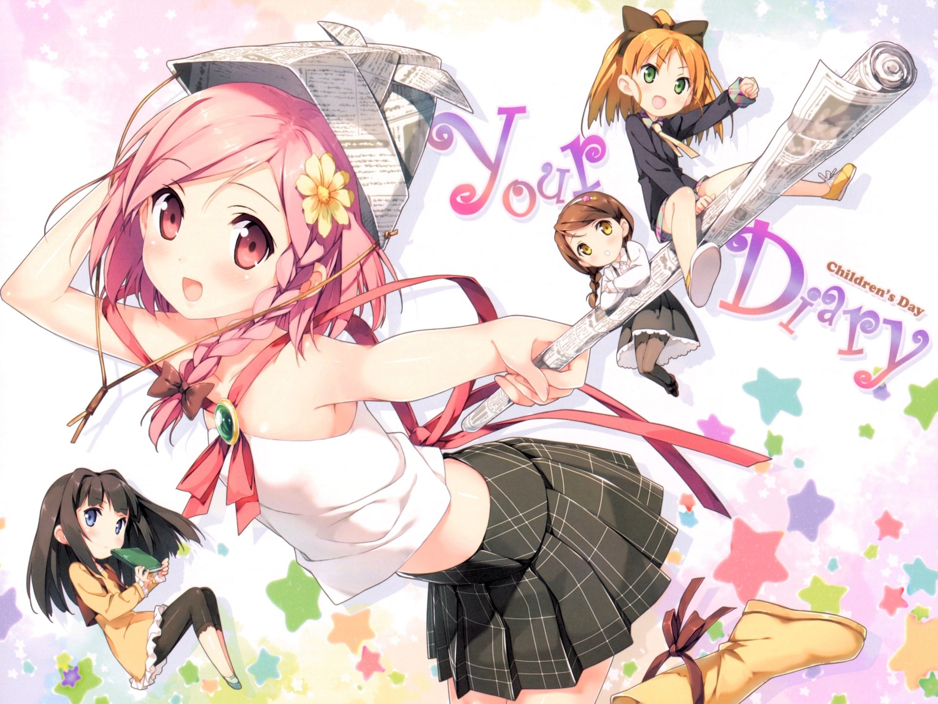 Wallpapers ID:759825