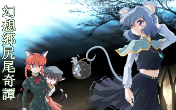 Anime Touhou Rin Kaenbyou Nazrin Chen HD Wallpaper   Background Image