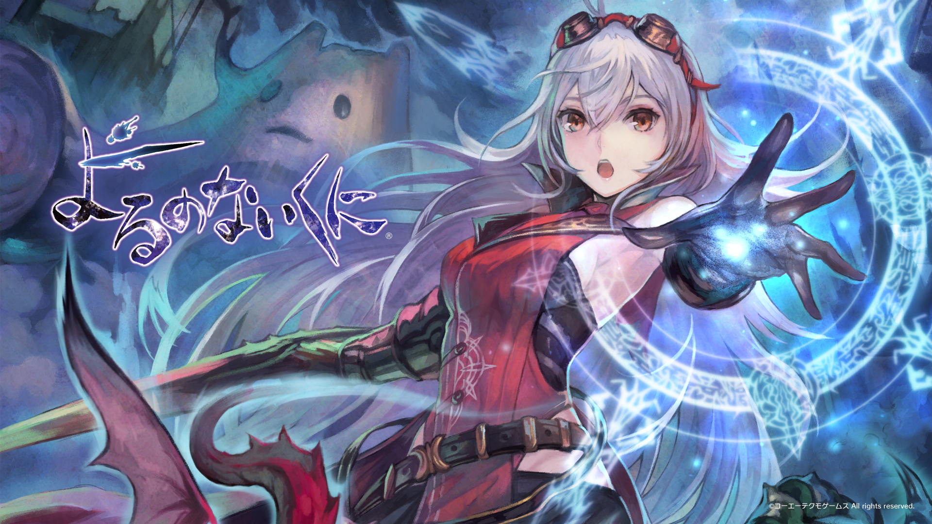 Nights Of Azure Hd Wallpaper Background Image 1920x1080 Id
