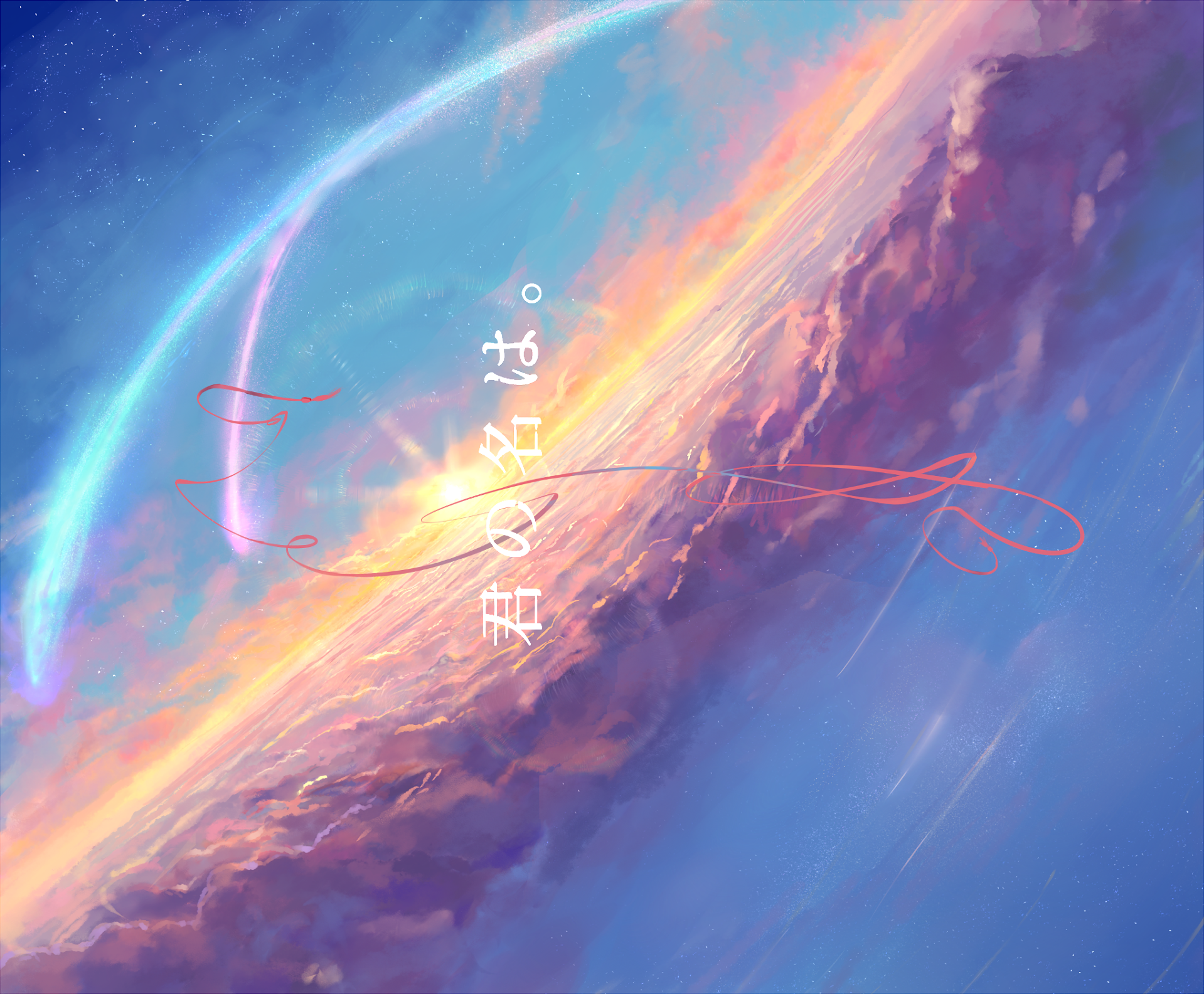Your Name. Wallpaper and Background Image | 1919x1585 | ID ...