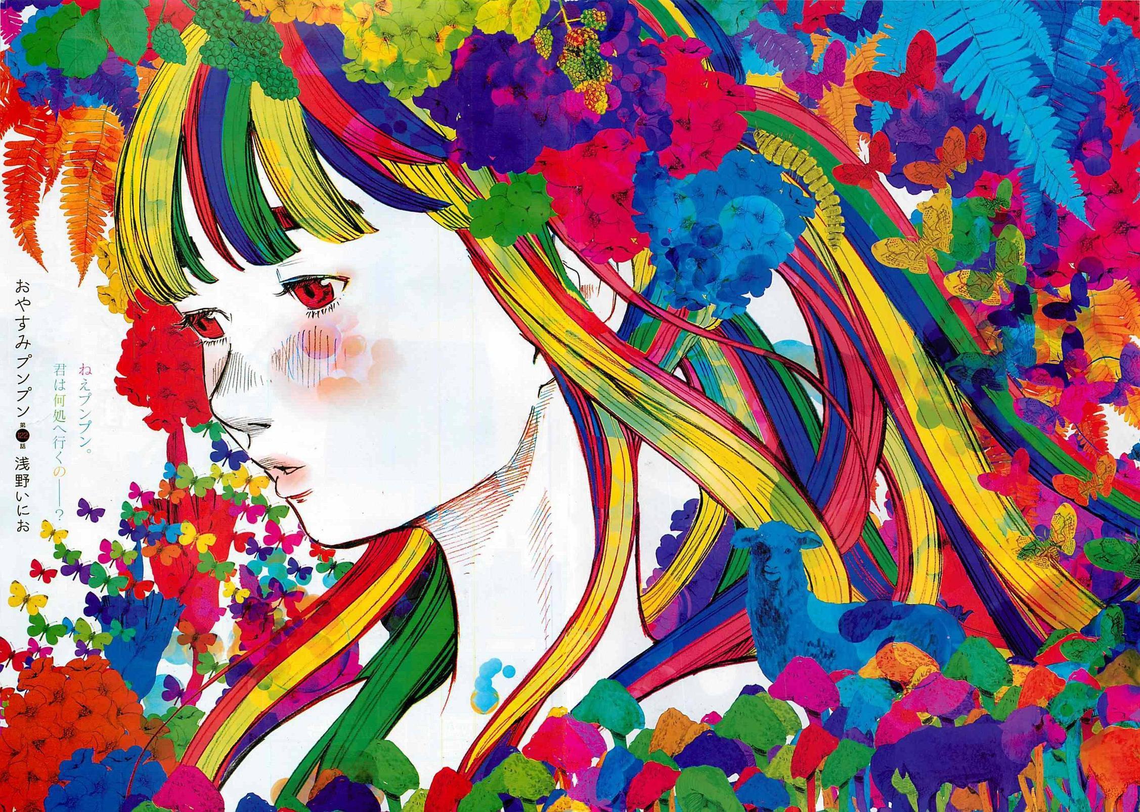 Goodnight Punpun HD Wallpaper | Background Image