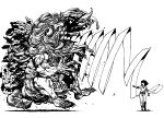 Preview Tsugumomo