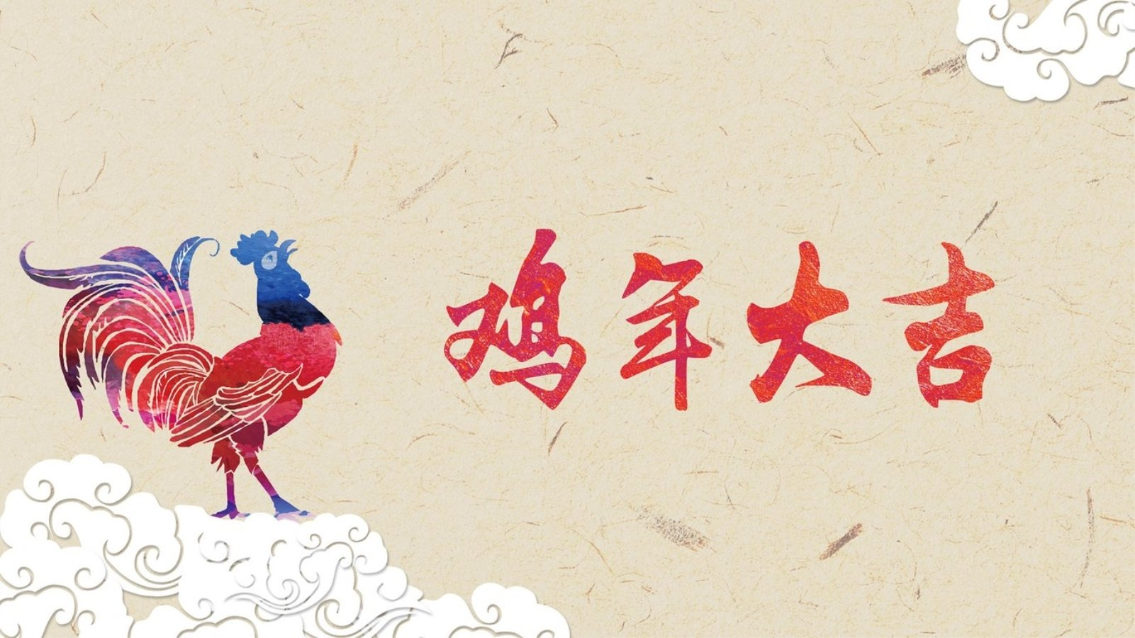 Holiday - Chinese New Year  Rooster Holiday Wallpaper