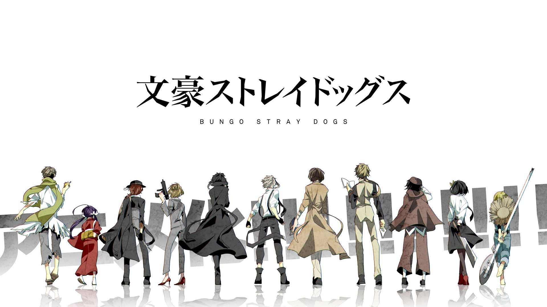 Bungou Stray Dogs Thumb-1920-833975